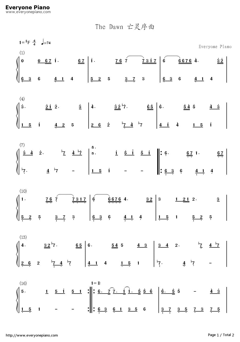 亡灵序曲数字简谱