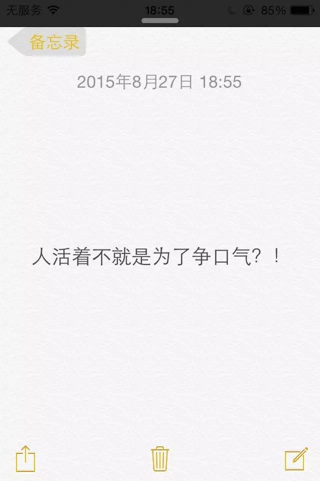 qq2011���,yi%�)�櫺�_个性网-qq皮肤-文字控i_女生_唯美
