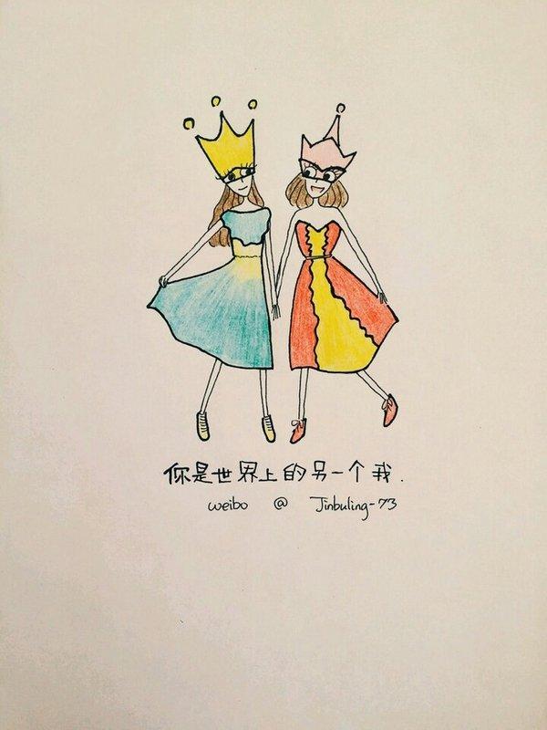 做自己的女王.