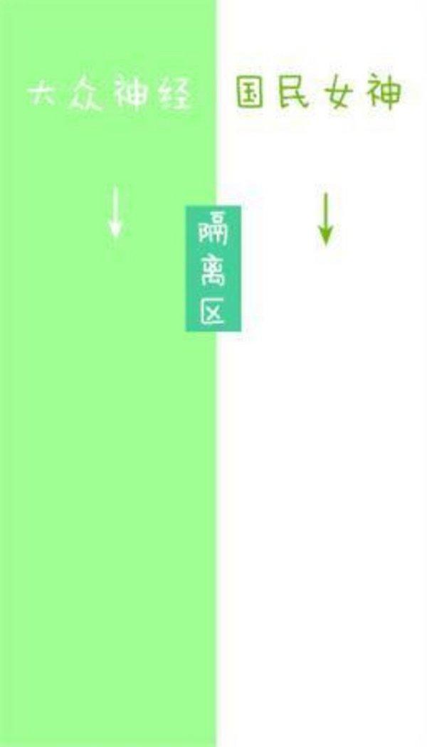 个性网-qq皮肤-:萌萌的聊天背景图._平铺