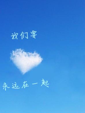背景 壁纸 风景 天空 桌面 295_395 竖版 竖屏 手机