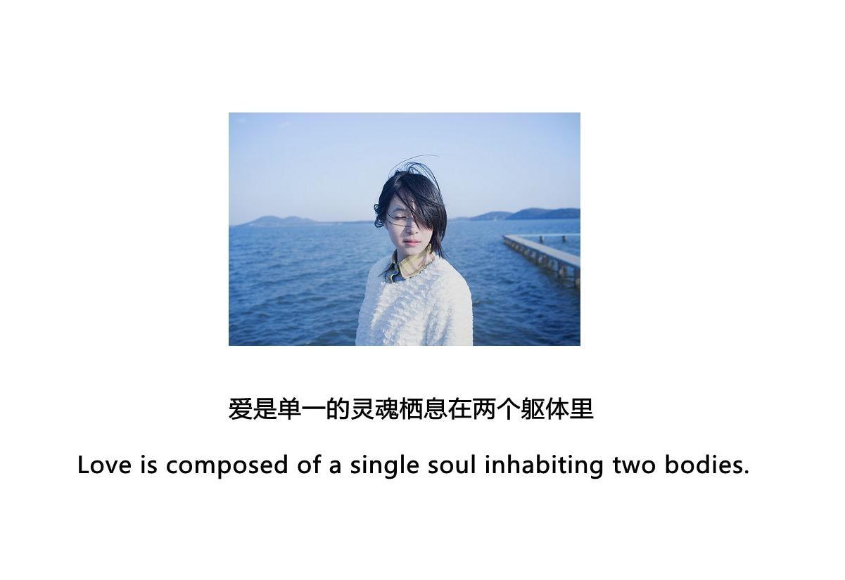 徐浩鑫qq空间_个性网-美图-放空/_文字美图_意境