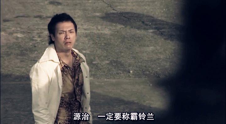 r热血高校 -泷谷源治图片