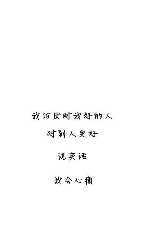 QQ皮肤 白背景纯文字 透明 简单