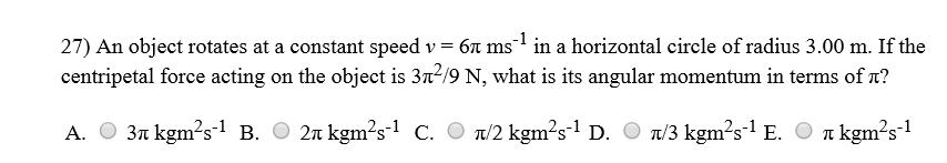 高三-物理-力学