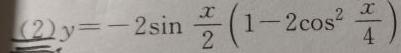 高二-数学-导数