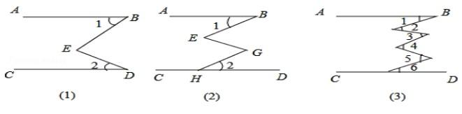 初一-数学-几何图形的初步认识