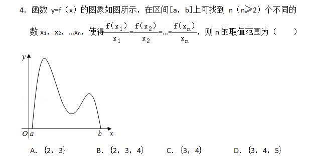 高一-数学-立体几何-平面向量