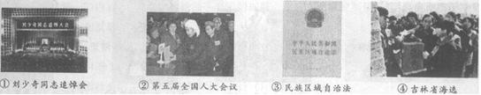 高一-历史-中国古代的政治制度