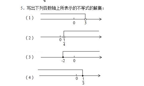 初二-数学-数与式
