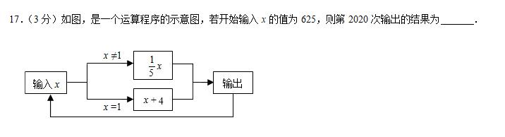 初三-数学-数与式-方程(组)与不等式(组)