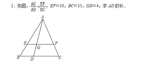 初三-数学-数与式-几何图形的初步认识