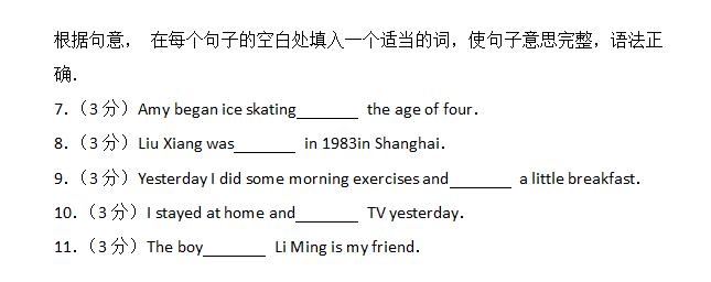 初一-英语-语法-词汇-完型填空