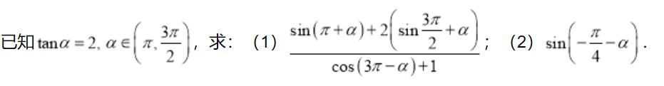 高一-数学-函数