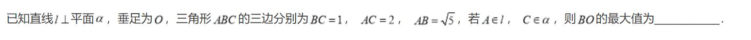 高一-数学-立体几何