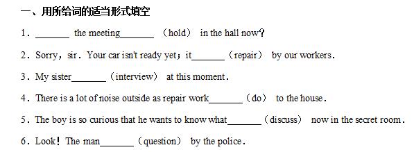 高三-英语-阅读理解-完型填空-完成句子