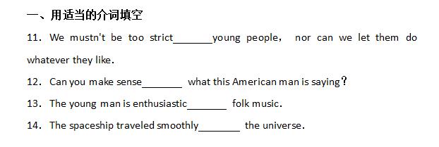 高二-英语-词汇-完型填空