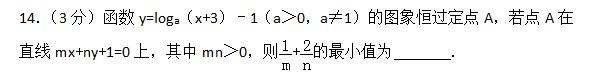 高一-数学-算法-不等式