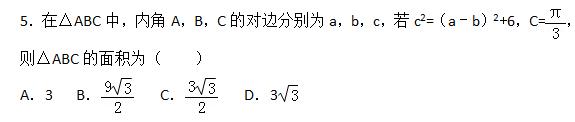 高三-数学-函数-三角函数