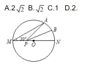 初三-数学-几何图形的初步认识